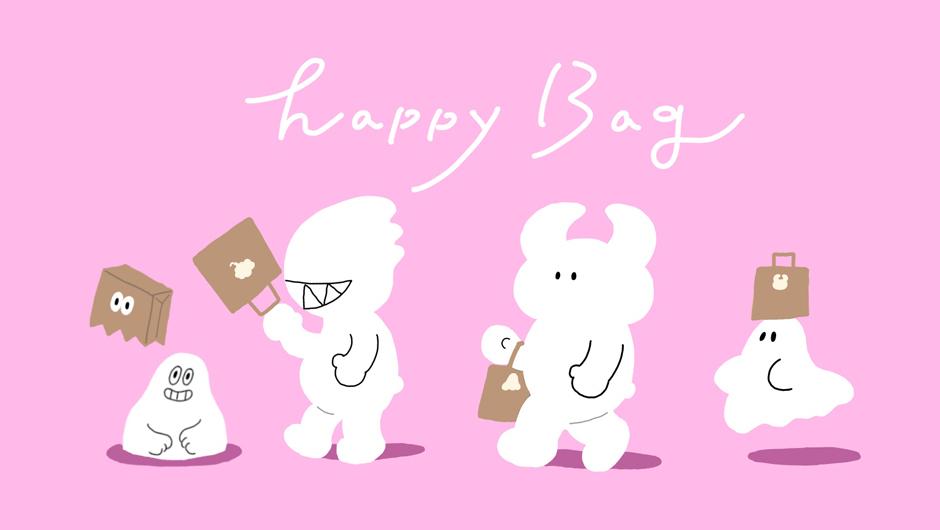 happybag_2019