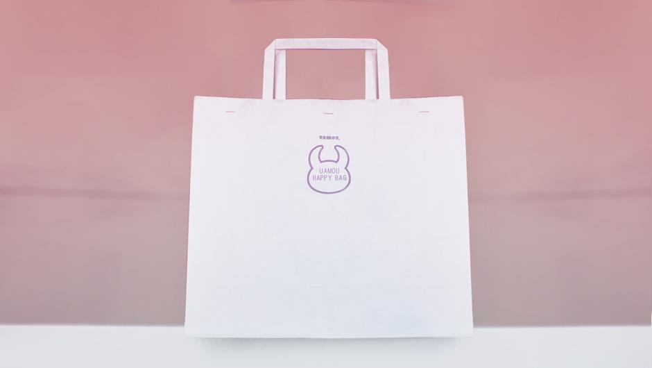 happy_bag_20161