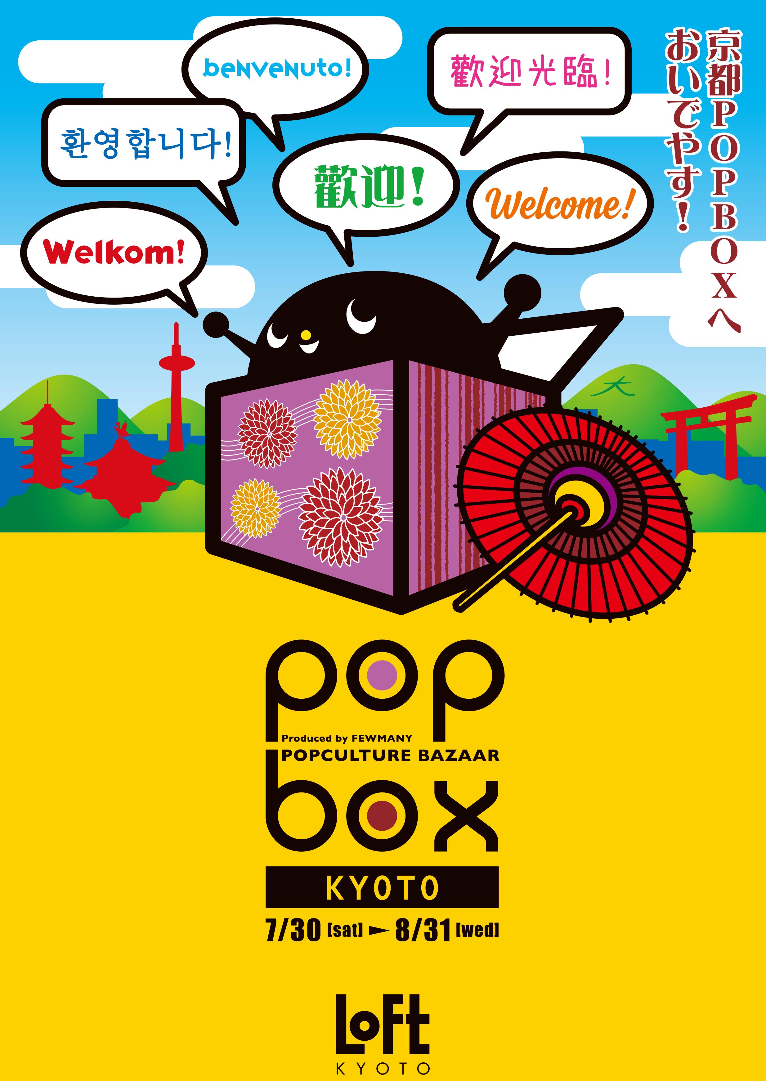 京都LOGO-0712