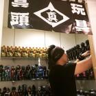 真頭玩具 RWND at Paradise Toy Taipei @realxhead @paradise2005