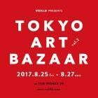 TOKYO ART BAZAAR vol.2 at THE WORKS 2F 2017.8.25 Fri / 8.26 Sat / 8.27 Sun TOKYO ART BAZAAR 東京アートバザール voilld TOKYO ART BAZAAR 東京アートバザール voilld 様々なフィールドで活躍するアーティスト達が集結するアートの祭典、TOKYO ART BAZAAR(東京アートバザール)を開催をいたします。 第二回目の開催となる今回は、東京を中心に活躍する約30組に及ぶ多彩なアーティスト、クリエイター達が一同に出店いたします。腕によりをかけて制作された新作ZINEやグッズ、作品の販売をはじめ、即興での作品販売やパフォーマンスなど、何が起こるか分からないこのイベント。普段ではお目にかかれないようなものに出会えるかもしれない、またとない機会となっております。是非お越しくださいませ。皆様のご来場を、心よりお待ち申し上げております。 ※会場はVOILLDではなくTHE WORKS 2Fとなります。ご注意ください。 <出店者> ※五十音順 Upperlake Mobile House (GORO(MIN-NANO) & SHINKNOWNSUKE) 安部悠介 池野詩織 ikenoshiori.tumblr.com 伊波英里 eriinami.com うんとこスタジオ(とんぼせんせい+谷澤 紗和子)untoco-studio.com 江崎 愛 ezakiai.blogspot.jp 沖 真秀 mashuoki.blogspot.jp KazkiQuiz kazquiz.com CATTLEYA TOKYO / カトレヤトウキョウ cattleya-arts.com conix conixx.tumblr.com commune www.ccommunee.com Colliu colliu.com 榊原ミドリコ sakakibaramidori.com Shogo Shimizu STUDIO UAMOU uamou.com sosnzk | ソウシノザキ instagram.com/sosnzk 玉田伸太郎 チーム未完成 mikanseimikansei.tumblr.com ドキドキクラブ www42.tok2.com/home/dokidokiclub とんだ林蘭 tondabayashiran.com 長谷川 有里 yurihasegawa.jp BIEN naoyamurata.tumblr.com 堀内結 www.yuihoriuchi.com magma magma-web.jp みどり荘オールスターズ meets アキーム・オラジュワン midori.so 安田昂弘(世界) yasudatakahiro.com 六本木百合香 yurikaroppongi.okitsune.com …and more <FOOD & DRINK> シンボパン The Workers coffee / bar & Stall Restaurant image TOKYO ART BAZAAR vol.2 開催日時:2017年8月25日(金)18:00-21:00、8月26日(土) 12:00-20:00、8月27日(日) 12:00-20:00 ※入場無料 ※金曜日は夜のみとなります 会場:Stall Baggage (THE WORKS 2F) 〒153-0042 東京都目黒区青葉台3-18-3 THE WORKS 2F TEL.03-6416-4647 http://theworks.tokyo アクセス:東京メトロ日比谷線・東急東横線「中目黒駅」出口より徒歩12分、東急田園都市線「池尻大橋駅」東口より徒歩8分 協力:DUDE inc.、Transit Crew inc.