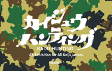 kaijuhunting_featured