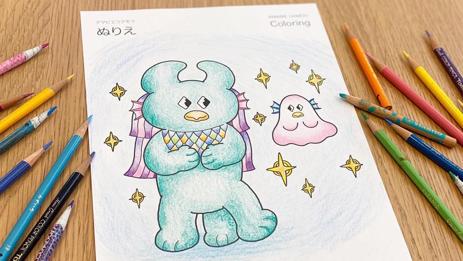 uamou_coloring