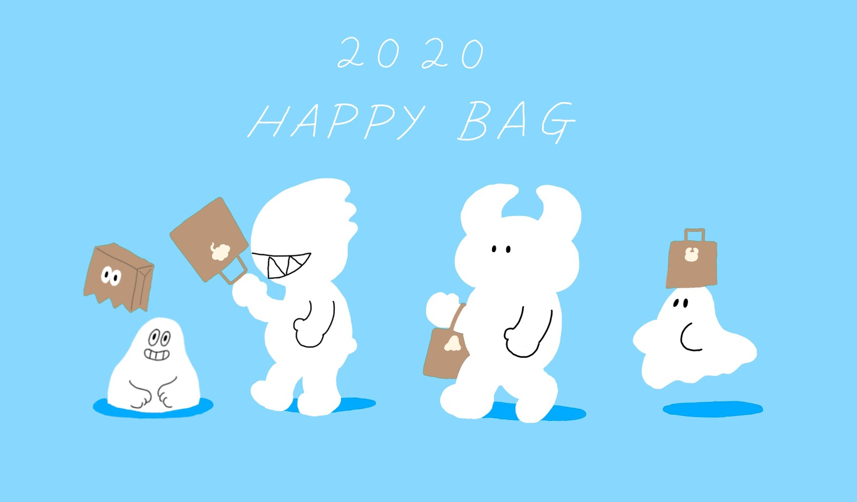 happybag_2020