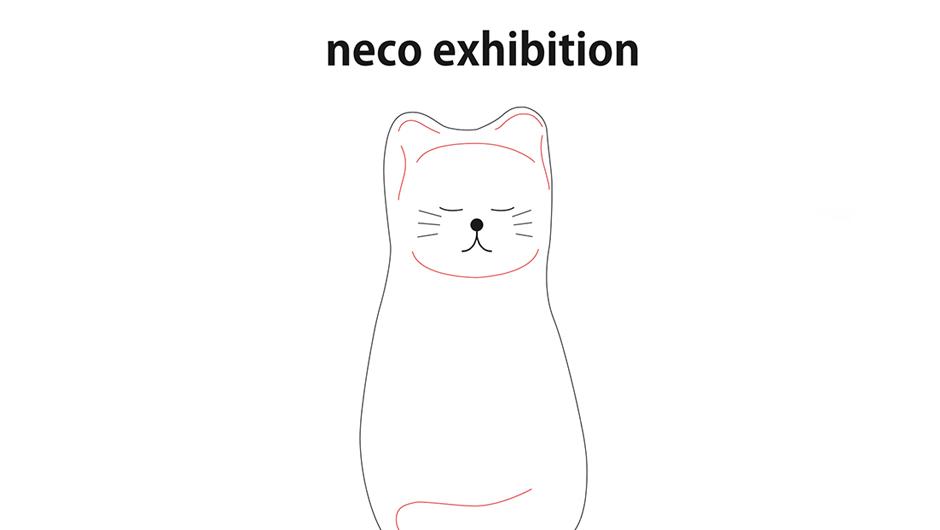 necoexhibition_01