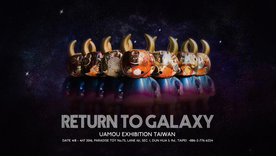 return-to-galaxy_web