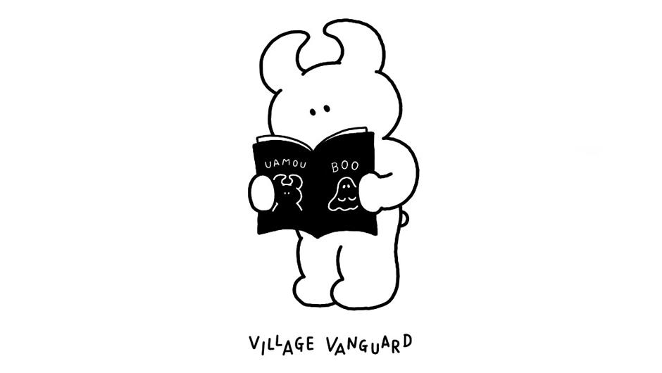 vv_exclusive_01