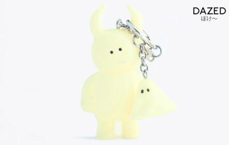 UAMOUUamou Key Ring GID